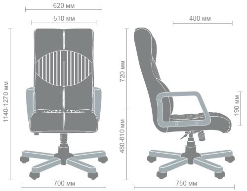 Размеры кресла Геркулес экстра