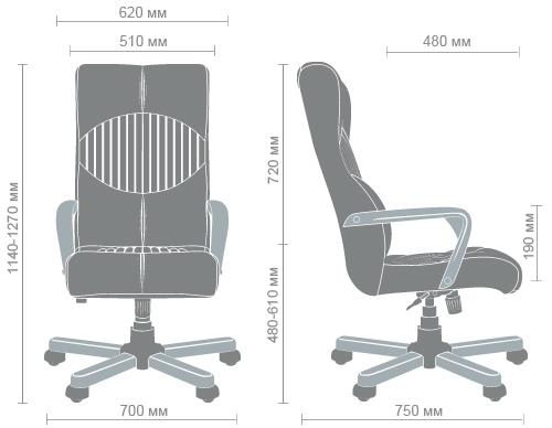 Размеры кресла Геркулес флэш