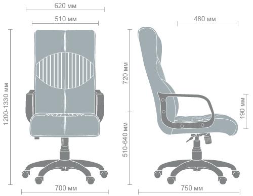 Размеры кресла Геркулес пластик