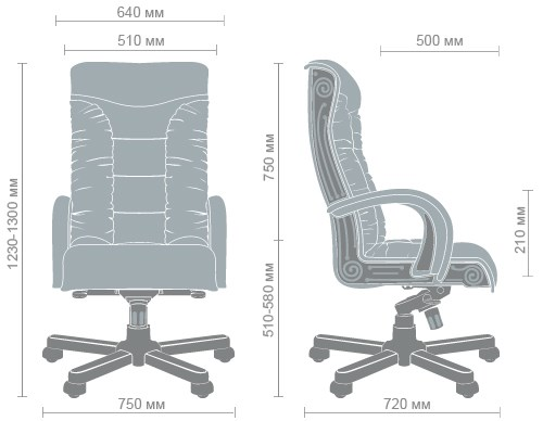 Размеры кресла Кардинал Люкс