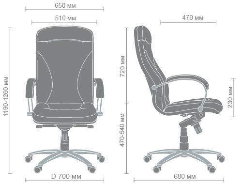 Размеры кресла Хьюстон
