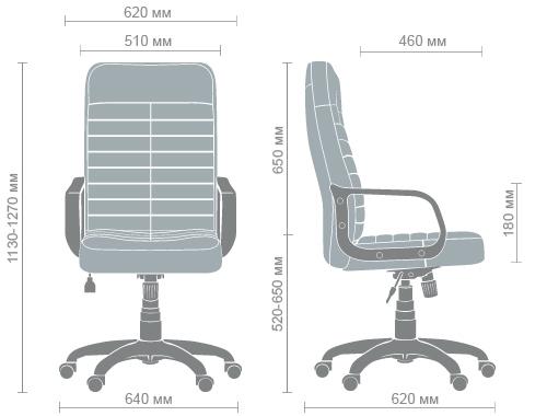 Размеры кресла Ледли PL