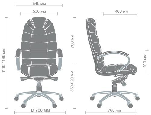 Размеры кресла Марракеш хром
