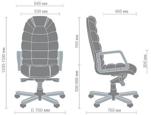 Размеры кресла Марракеш экстра