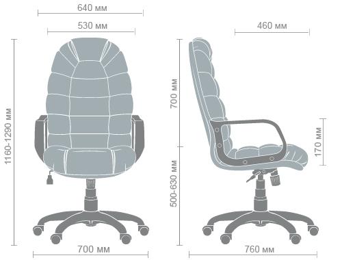 Размеры кресла Марракеш пластик