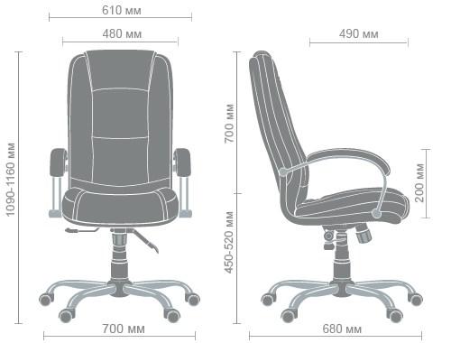 Размеры кресла Марсель хром