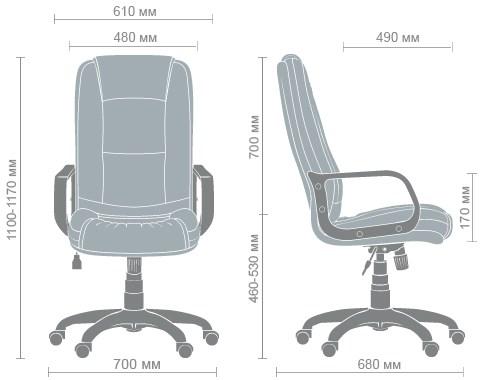 Размеры кресла Марсель пластик