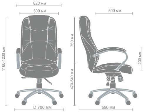 Размеры кресла Мустанг