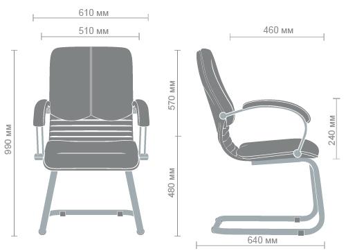 Размеры кресла Ника CF