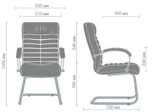 Размеры кресла Орион CF