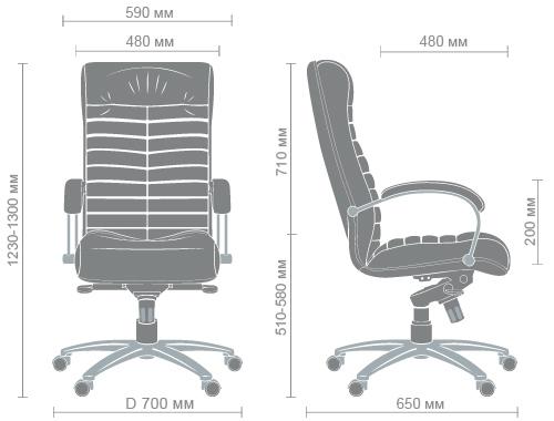 Размеры кресла Орион