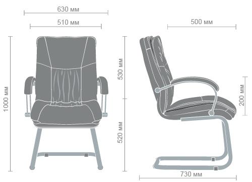 Размеры кресла Палермо CF