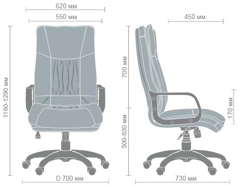 Размеры кресла Палермо