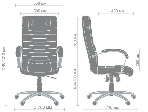 Размеры кресла Парис хром