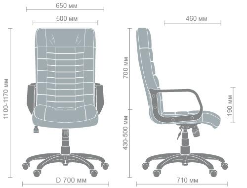 Размеры кресла Парис пластик