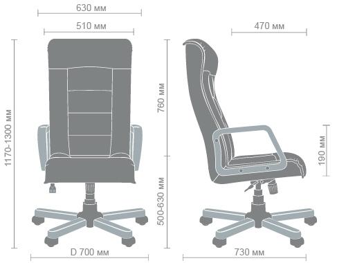 Размеры кресла Роял extra