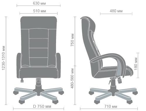 Размеры кресла Роял Люкс Tilt