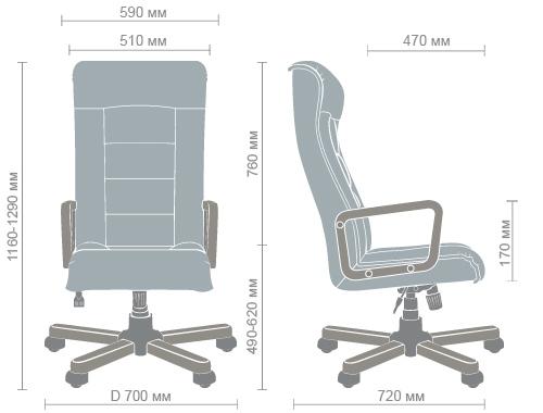 Размеры кресла Роял wood