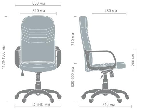 Размеры кресла Стар PL