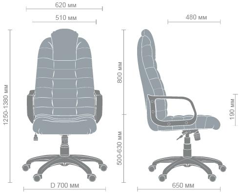 Размеры кресла Тунис пластик