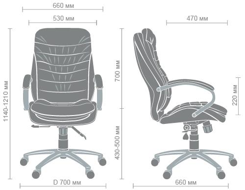 Размеры кресла Валенсия
