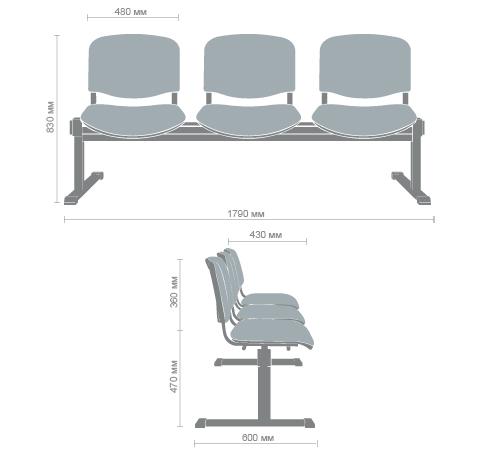 Размеры стула Изо алюминий