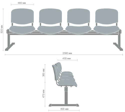Размеры стула Изо чёрный