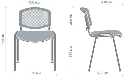 Размеры стула Изо