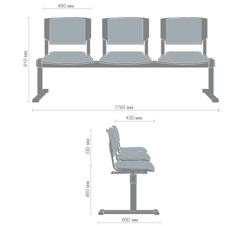 Размеры стула Призма алюминий