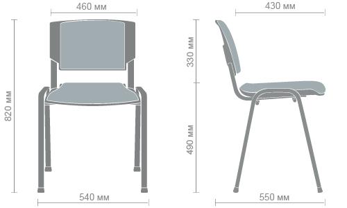 Размеры стула Призма