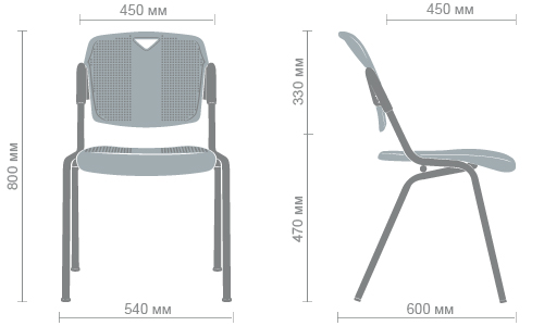 Размеры стула Рольф